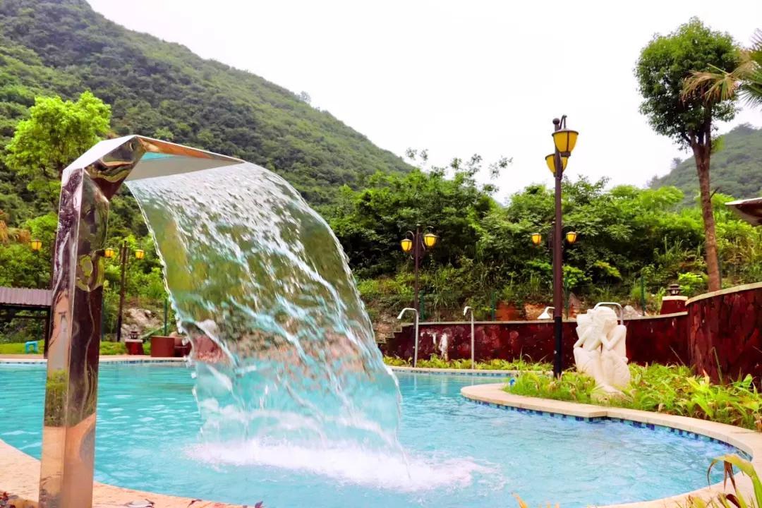 Lanshan Yuanling Nan Dongfang Hot Spring