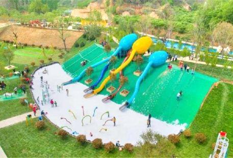 Qingzhou Wangfu Nanyanghe Qinzi Amusement Park
