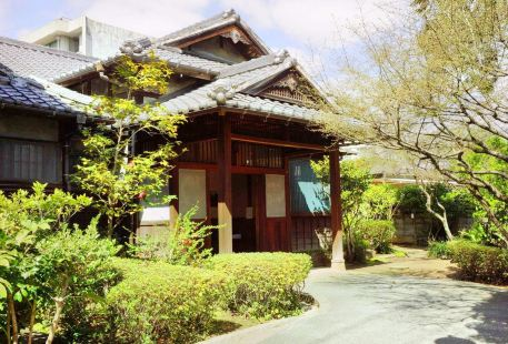 Natsume Soseki Former Residence