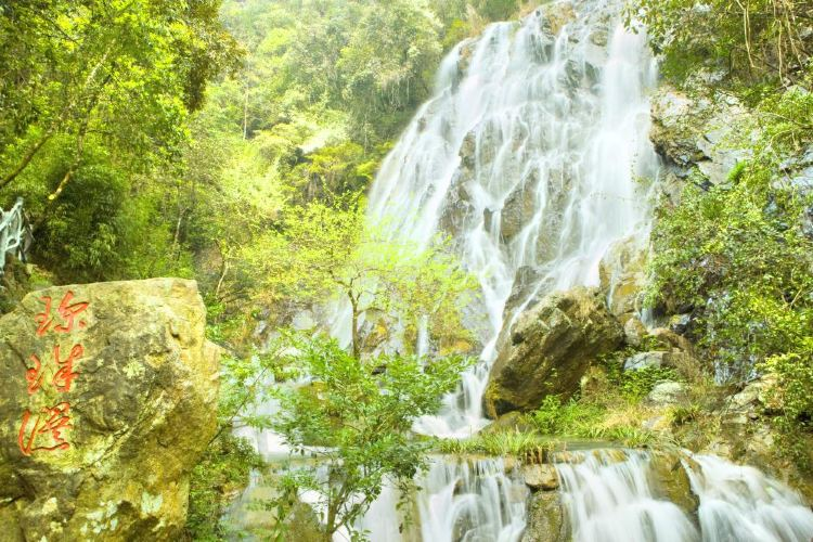 Yulong Valley