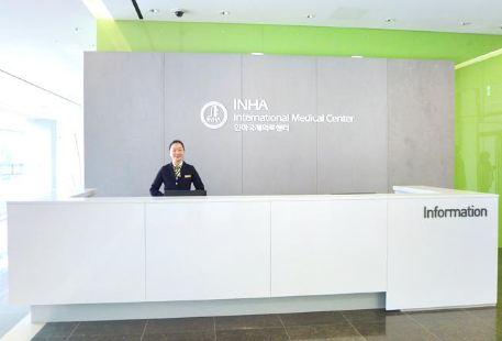INHA International Medical Center
