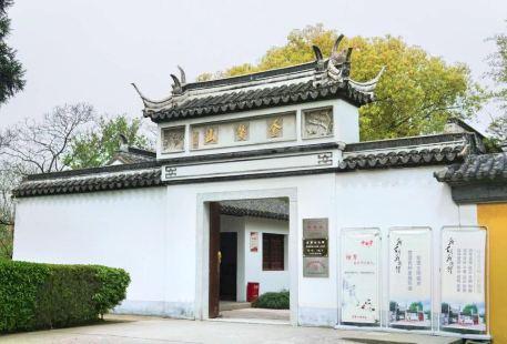 Jin'aoshan Park
