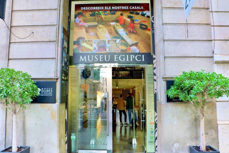巴塞羅那埃及博物館1