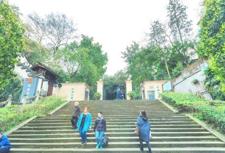 Beibei Park
