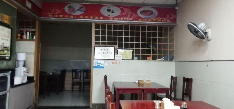 鎮南麵館(大市口店)2