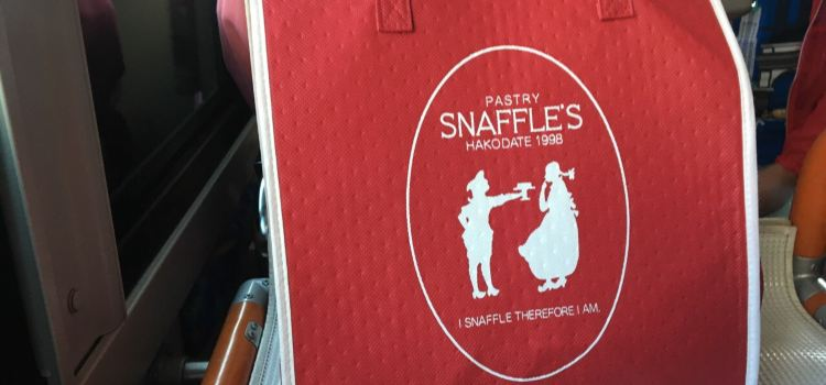PASTRY SNAFFLE'S(金森洋物館店)3