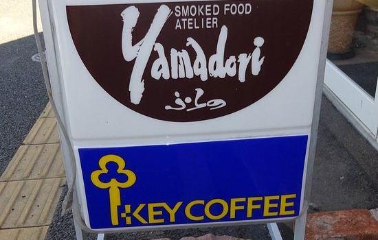 Kuen Kobo Yamadori