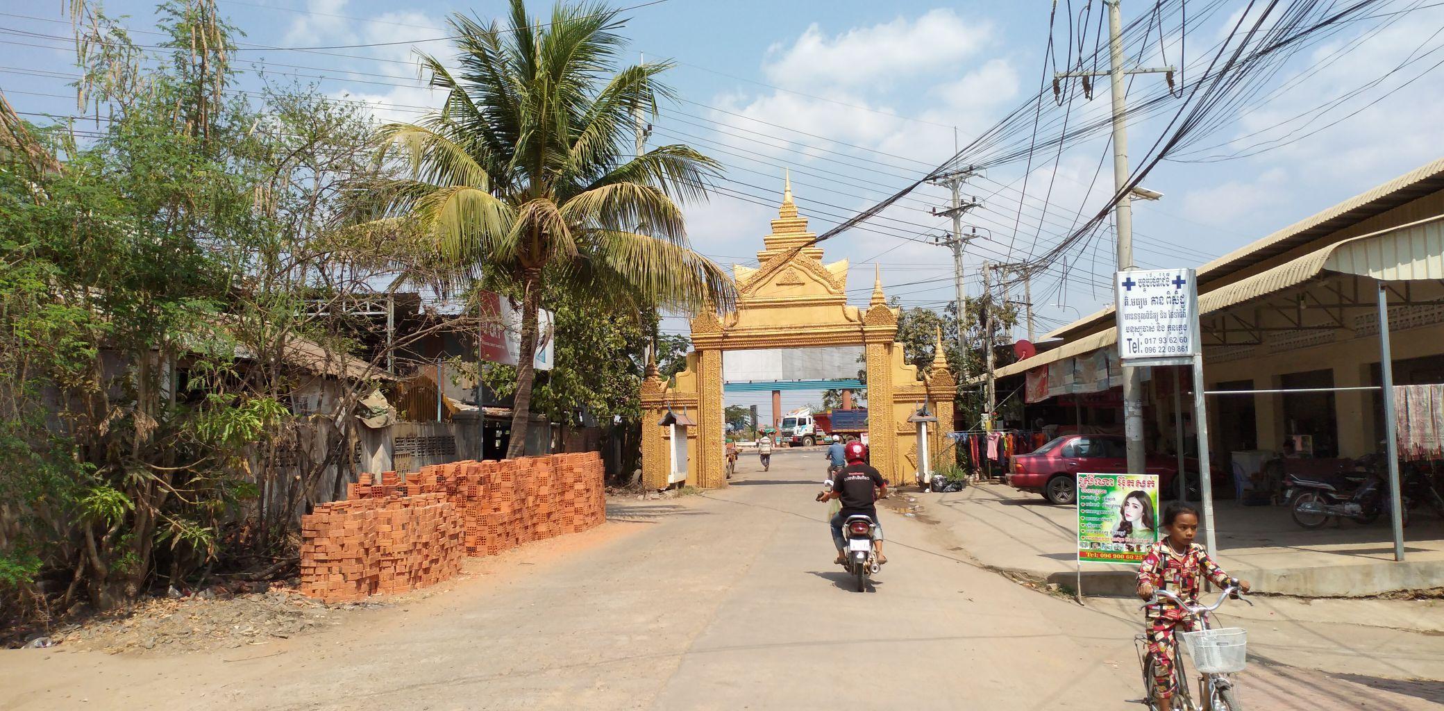 Nokor寺廟