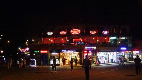 Fiesta Restaurant & Bar