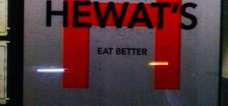 Hewat的餐廳