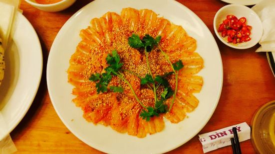 Din Ky Restaurant