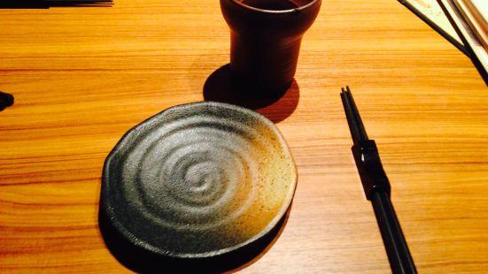Kushiyakitei Honten