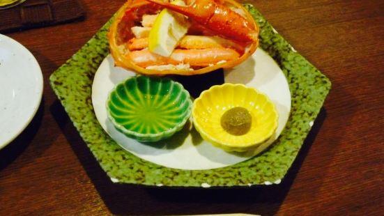 Tavern Kusachi