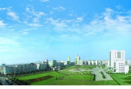 Shaodong Xinghe Square