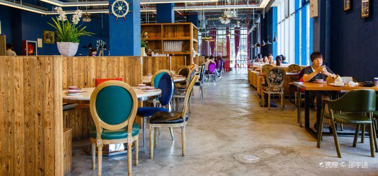 A Mao Restaurant( Wen Hua Square dian )