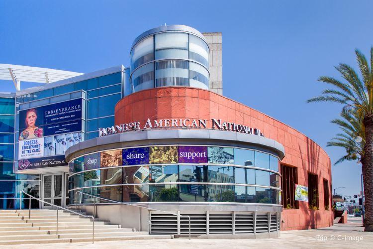 Japanese American National Museum1