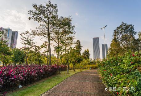 China and Australia's Friendship Garden