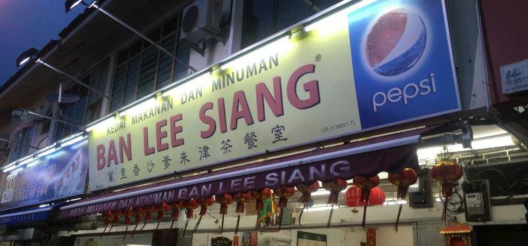 Ban Lee Hiang3