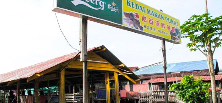 漁船街海鮮餐廳