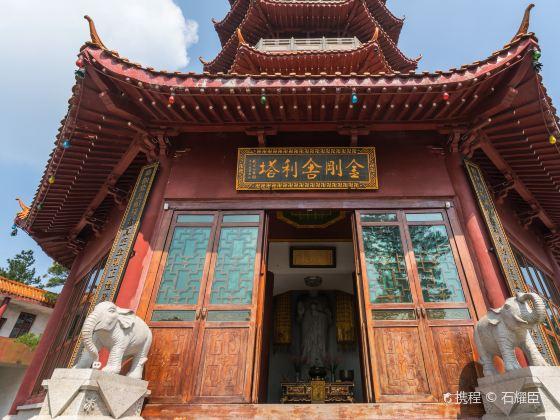 Jingang Buddhist Relics Pagoda