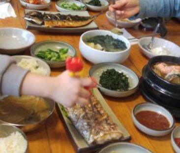 Hwanggeumeojang