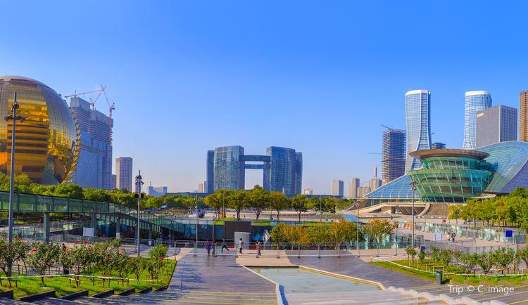 杭州國際會議中心2