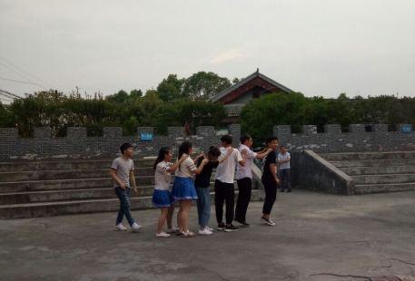 Hanzhong Qinba Folk Garden