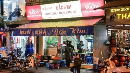 Bun Cha Nem Cua Be Dac Kim