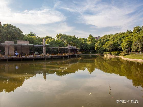Lushu Park
