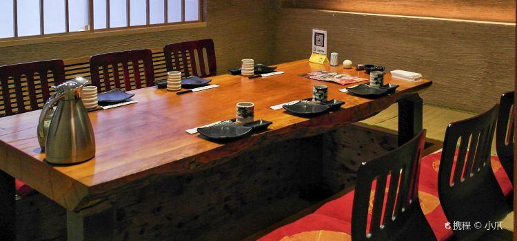 Qian Dai Wu Japanese Cuisine( Kai Fa Qu )3