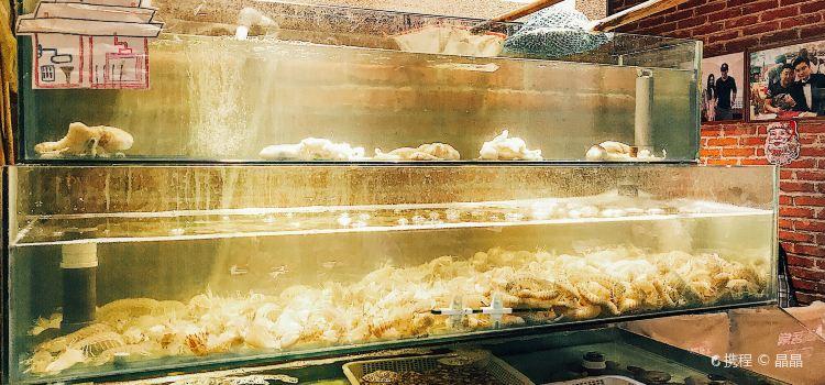 Chang Ming Seafood Cuisine Kao Shenghao2
