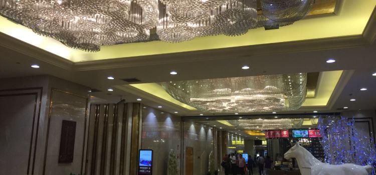 烏魯木齊錦江國際酒店·餐廳3