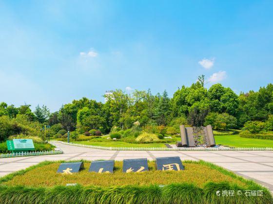 Kuishan Park