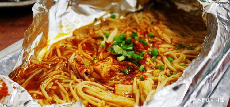 Hao Chi Seafood BBQ( Yue Hu Sheng Yuan )3
