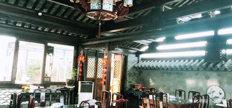 Yang Fu Jia Yan•Ben Di Te Se Cai Can Ting1