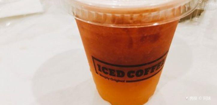Iced Coffee2