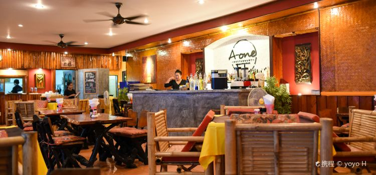 A-One Restaurant1