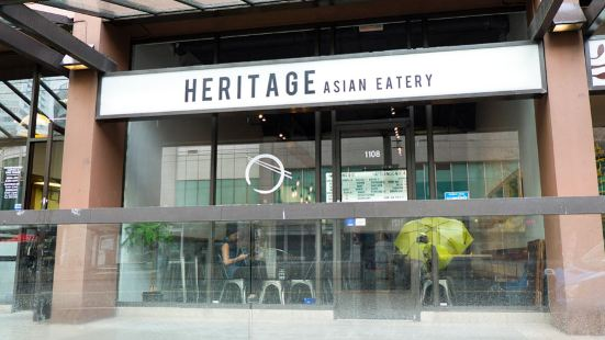 Heritage Asian Eatery