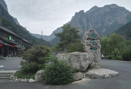 Yuntai Temple