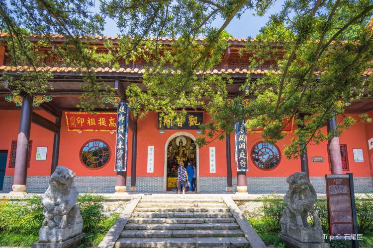 Lushan Temple2