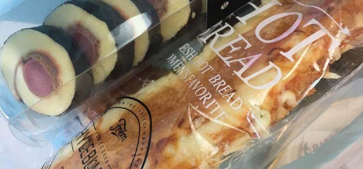 第一爐麵包(浮梁三店)