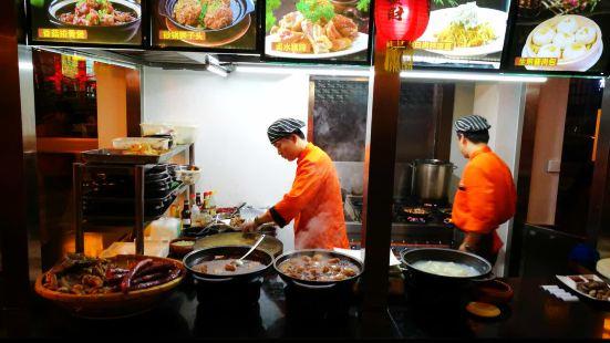 廚子王漢餐