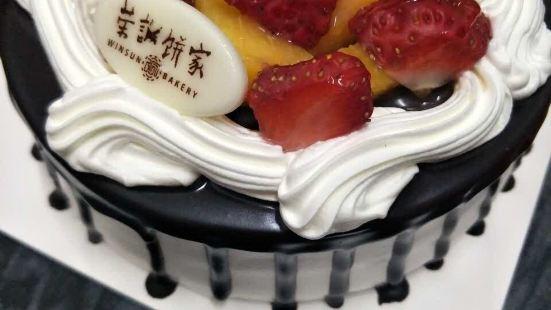 榮誠餅家(峽山店)