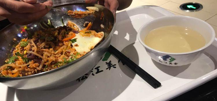 首爾拌飯(松江店)2
