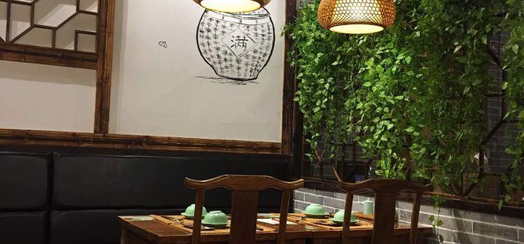 米魚記古法粥鋪(奉化店)1
