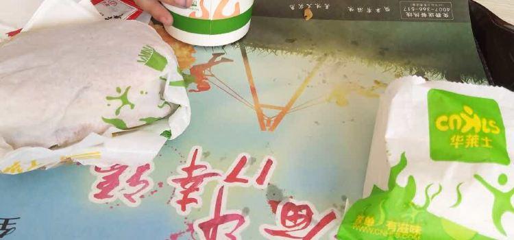 華萊士炸雞漢堡(秭歸店)3