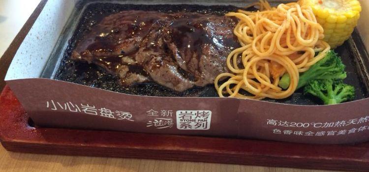 必勝客(名門店)3
