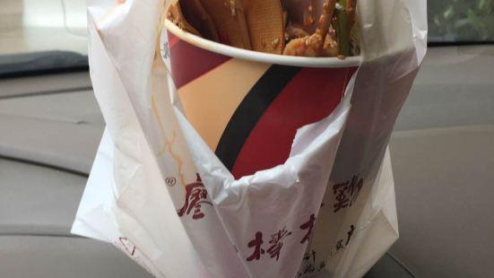 廖記棒棒雞(南湖中商店)