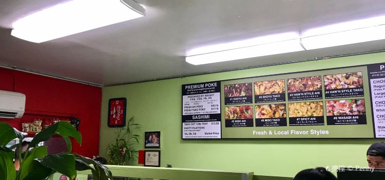 Ono Seafood2
