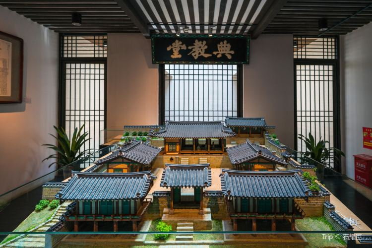 Chinese Academy Museum1